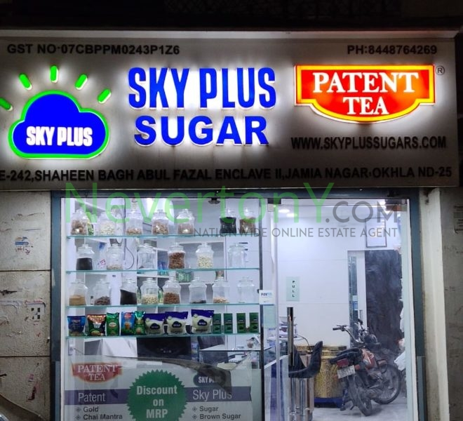 shop-in-shaheen-bagh-for-sale-nis1-00-094 (1)