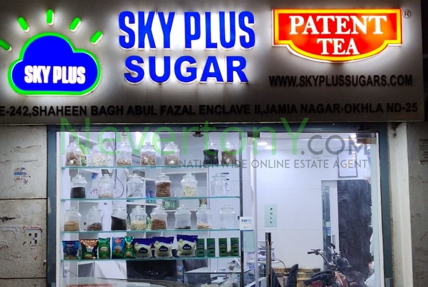 shop-in-shaheen-bagh-for-sale-nis1-00-094 (2)